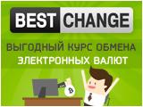 Обменники валют без комиссии