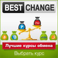 Обмен вебмани